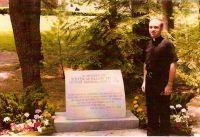 Memorial Stone, Sister Mary Ellen Field in Windham, NH.  